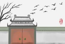 房子聚财风水 怎么招财(图文)