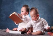 刘姓双胞胎男孩起名大全