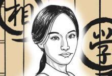 眉毛间距宽的女人面相 性格急躁(图文)