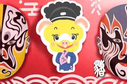 属猪的乳名萌一点的 属猪人乳名(图文)