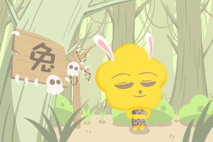 兔和猴相冲吗 不是相冲生肖(图文)