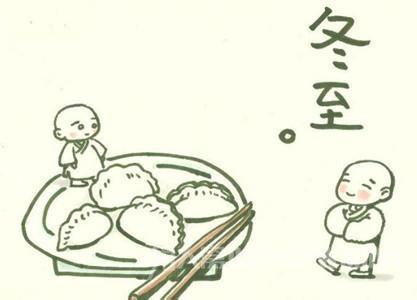 冬至是传统的祭祖节日吗 四大祭祖节日查询!(图文)