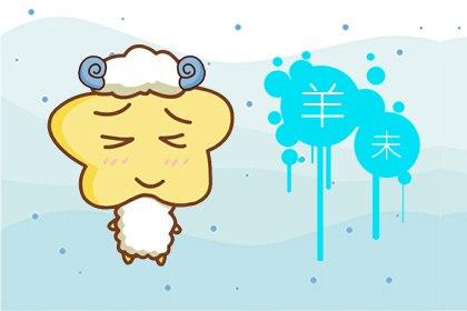 生肖虎和生肖羊 只要改变爱情就能长久(图文)