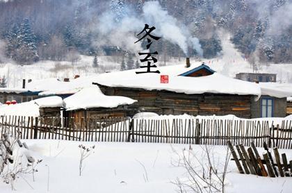 2019年冬至能不能祭祀祖先,冬至烧纸上午还是下午好?(图文)