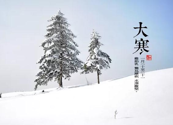 农历2019年腊月二十六—大寒搬家吉利吗 要不要祭拜地基主?(图文)