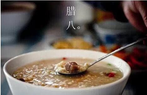 微信祝福腊八节的新颖短语 2020年最新腊八节祝福语!(图文)