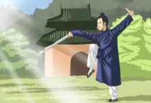壬子日柱男命桃花运 甜言蜜语不断(图文)