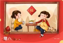 2019农历猪年腊八节出生的男孩命运好吗,大富大贵命吗?(图文)