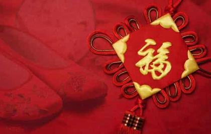 2020年大年初一春节日子好不好,农历正月有哪些禁忌?(图文)