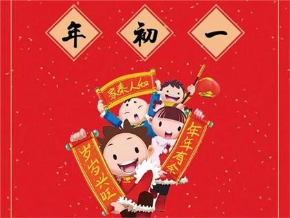 农历正月五行属什么,2020年春节出生鼠宝宝五行缺什么?(图文)