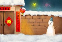 2020年春节出生的鼠宝宝小名乳名寓意吉祥的名字!(图文)
