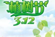 2020年农历二月二十适合安床吗,3月13日今日财神吉位查询!(图文)