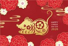 农历正月不搬家为什么,2020年春节大年初一宜搬家吗?(图文)