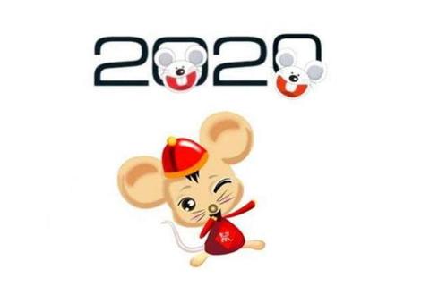 2020年属鼠本命年结婚禁忌,这些事项要注意