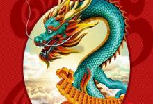 二月二龙抬头出生的属蛇人命运如何 生肖蛇二月二出生好吗(图文)