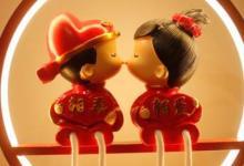 属牛2021年本命年可以结婚吗?牛年犯太岁结婚需要注意什么