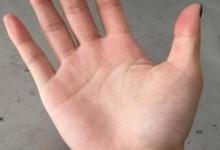 手相测试扫一扫,你的手相好吗