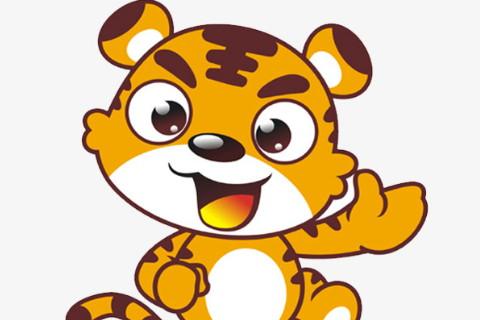 2020年属虎人运势及运程破解方法,要佩戴什么吉祥物