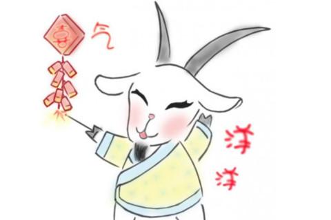 生肖羊和生肖鸡的合财吗?