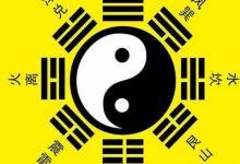 香港麦玲玲2020年九宫飞星布局图解