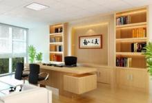 家居风水中在办公桌后面摆放书柜的风水是不好的 影响事业运势