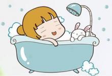 梦见自己在洗澡