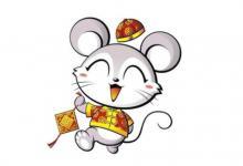 出生于1948年属鼠人2021年命运如何 适合佩戴什么吉祥物