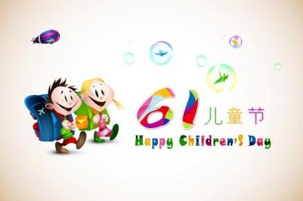 2020年儿童节(6月1日)出生的女孩五行缺火起名(图文)