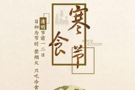 2020年寒食节出生的女孩五行缺土洋气名字大全(图文)