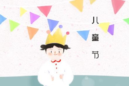 2020年六一儿童节出生的鼠宝宝起名大全!(图文)
