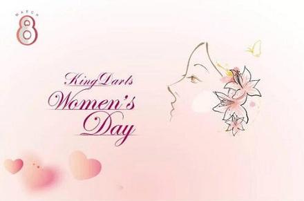2020年3月8日妇女节出生的男孩100分起名大全(图文)