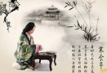2020年寒食节4月3日出生的女宝宝五行喜木起名大全!(图文)