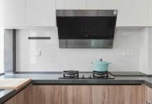 厨房橱柜的风水注意事项