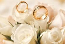 订婚的风水禁忌有哪些