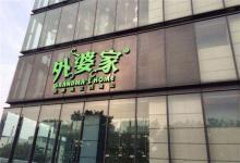 最新好听餐馆名字大全(图文)