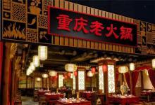如何给火锅店起名字(图文)