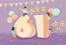 2020年六一儿童节出生的男孩五行缺水起名大全(图文)