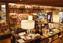 富有文艺气息的书店名字(图文)