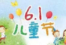 2020年六一儿童节出生宝宝萌一点的乳名大全(图文)