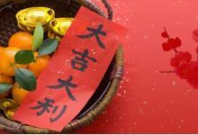 2020年农历十一月装修房子吉日(图文)