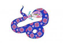 2013年属蛇男女2021年运程  8岁生肖属蛇男女2021年每月运势
