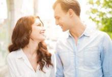 从八字看男人的婚姻如何