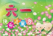 2020年六一儿童节出生的女宝宝新颖的名字大全(图文)
