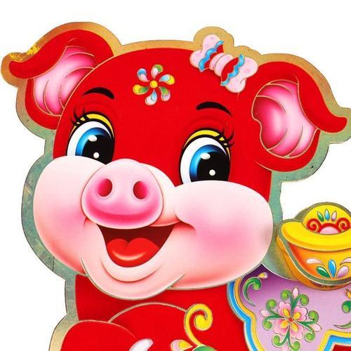 属猪的人与属鼠的人是相冲还是相合