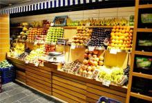 如何设计一个好听的水果店网名?(图文)