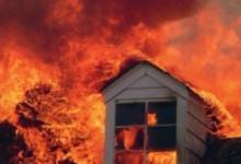 梦见大火烧房子