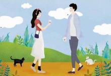 从八字看人的婚姻感情