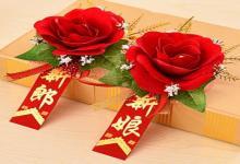 生日领结婚证有什么禁忌 领证日子怎么选(图文)