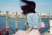 梦见被风吹走