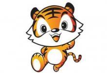 属虎的今年多大?
